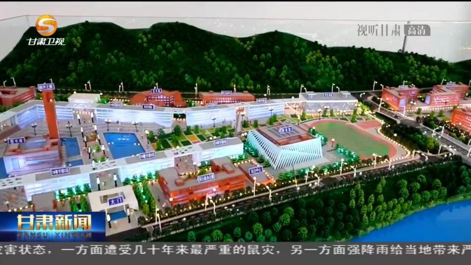 【短视频】甘肃:聚力推进项目建设 有效支撑经济发展
