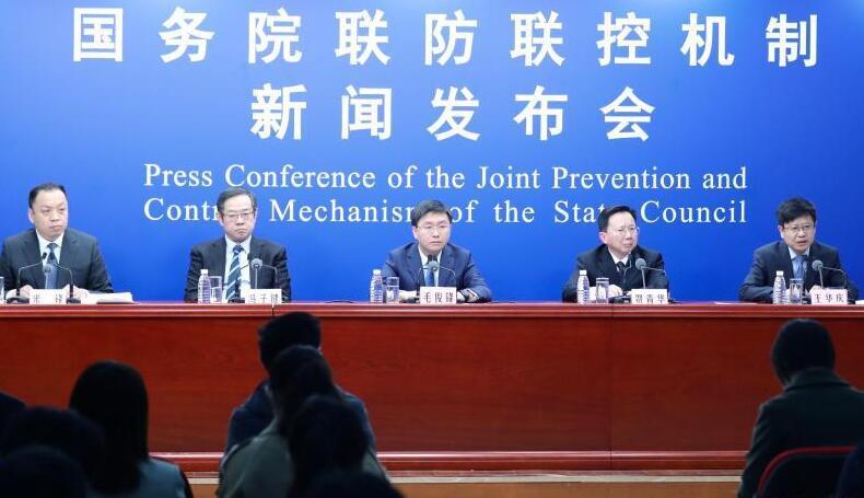 国务院联防联控机制就新冠病毒疫苗安全性有效性有关情况举行发布会