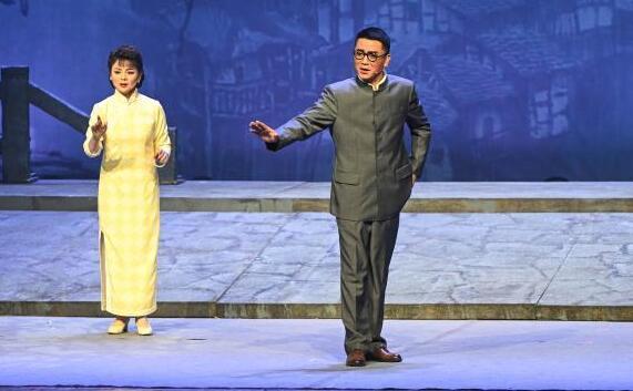 黄梅戏《陶行知——捧着一颗心来》首演