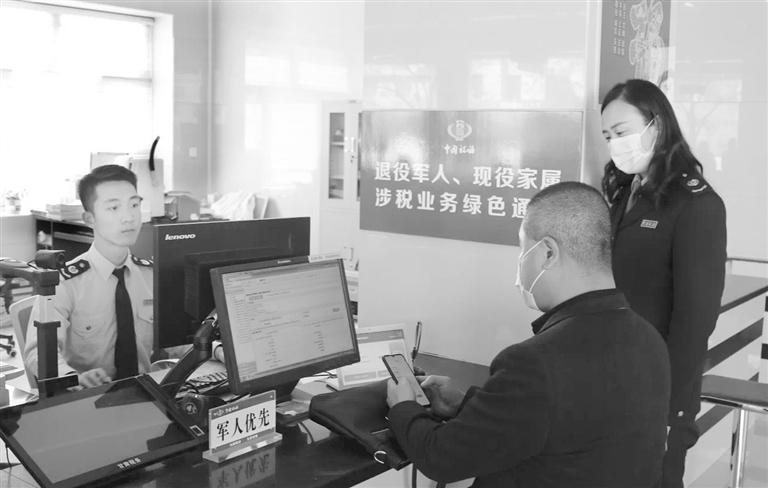 甘肃省首家退役军人涉税服务室在金昌挂牌