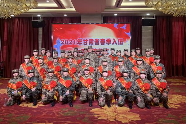 2021年甘肃省春季入伍女兵交接仪式在兰举行