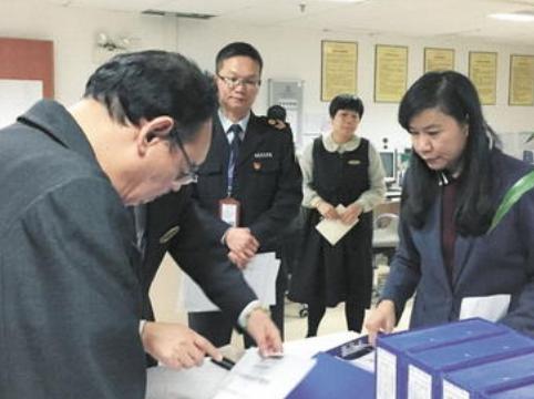 甘肃省将对重点行业企业实施专项督查