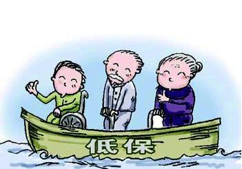 今年甘肃省提高城乡低保标准 城市低保标准达到年人均7476元