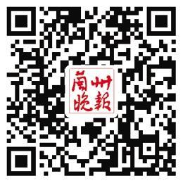 皋兰什川古梨园景区:车辆分流管理 日接待游客限量4万人