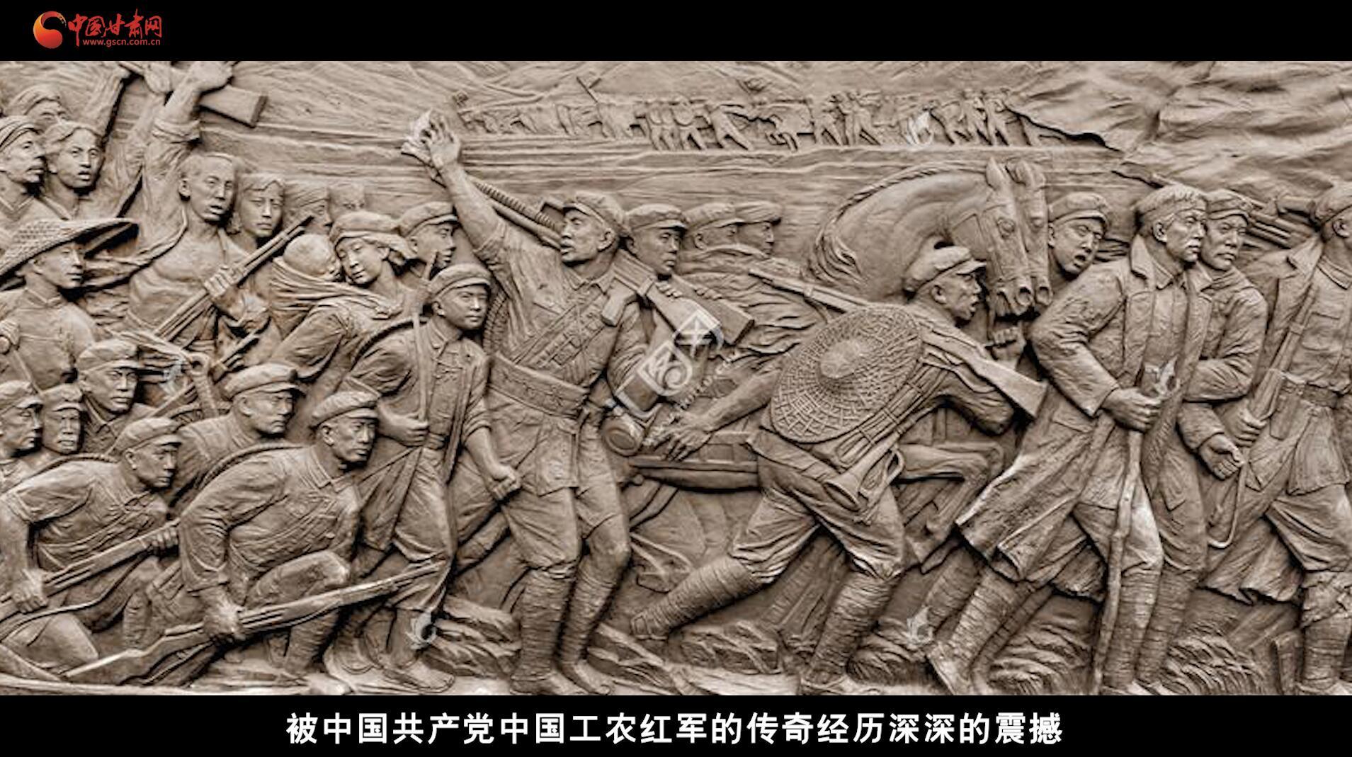 """【甘肃省""""100系列""""献礼建党百年】陇原红色微党课·延安!延安!"""