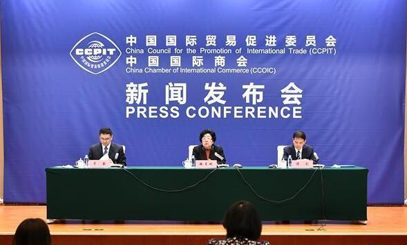 报告显示2020年全球经贸摩擦形势严峻
