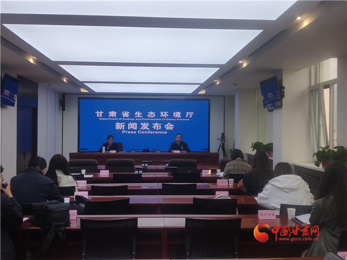 截至去年年底 甘肃省14个市州PM2.5首次全部达到国家空气质量二级标准