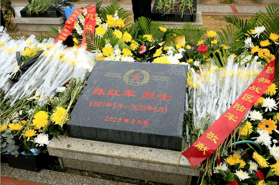 """《无极五登陆地址_清明节,陈红军烈士与儿子首次""""见面""""……》"""