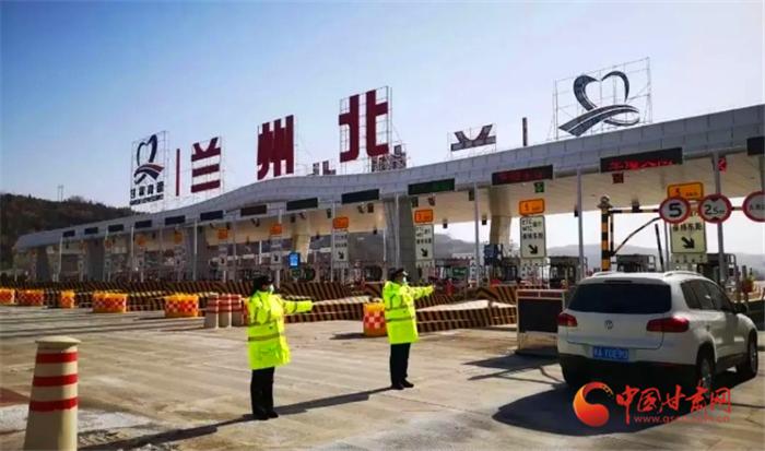清明假期甘肃高速减免通行费4731.62万元