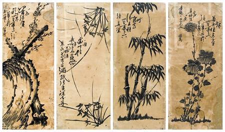 胡廷珍的书画遗存