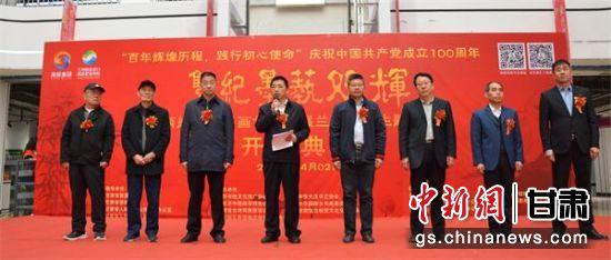 海峡两岸名家书画甘肃联展举行 万泽刚出席