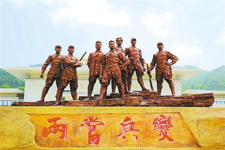 【奋斗百年路 启航新征程】两当兵变:打响甘肃武装起义第一枪