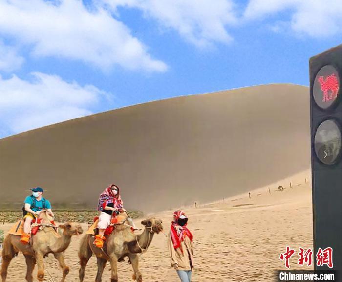 """鸣沙山月牙泉景区启用""""驼形红绿灯"""":创意分流游人与驼队"""