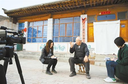 甘肃省早期建立的基层党组织之一:陡水支部 革命的火种在这里播撒