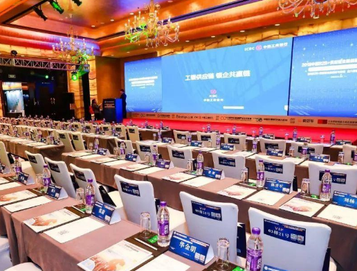 甘肃省出台《意见》推动供应链金融创新规范发展