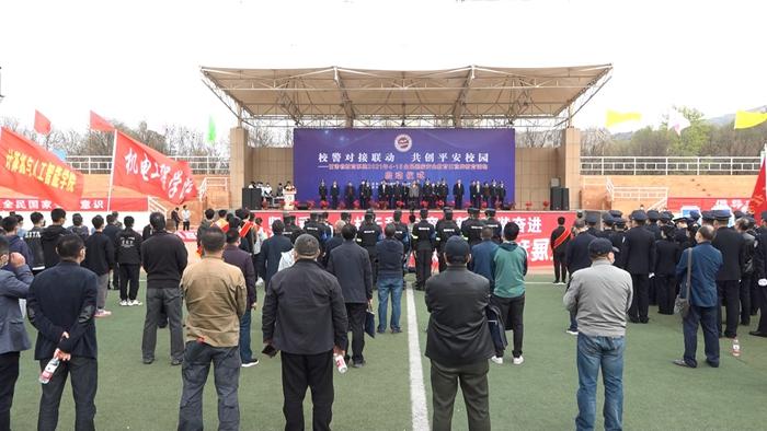 甘肃省教育系统全民国家安全教育日宣传教育活动启动