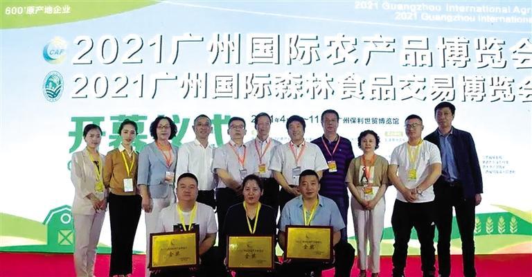 天水农特产品在广州农博会上喜获金奖
