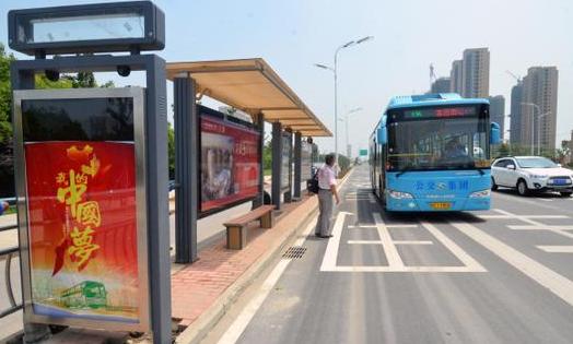 """明日起 """"七里河桥""""西行公交车站迁移调整"""