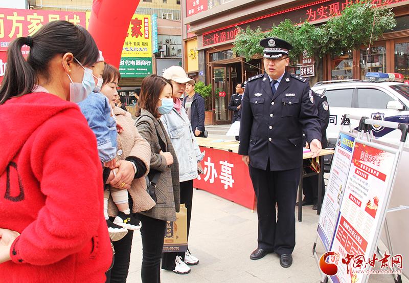 平凉市灵台县公安局开展全民国家安全教育日普法宣传活动