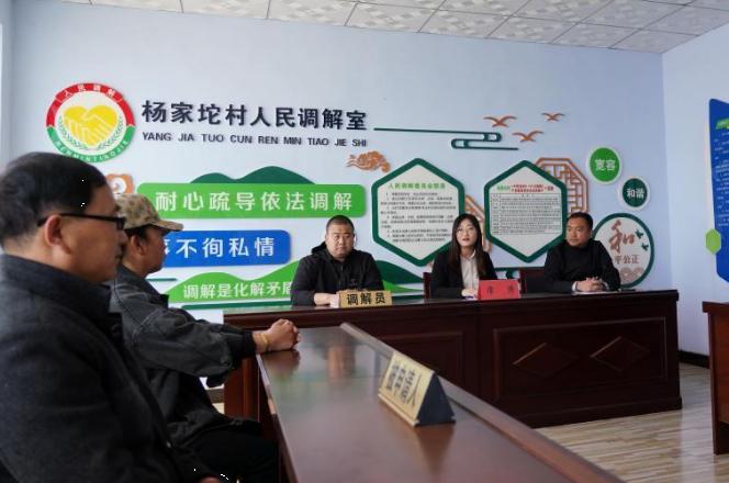 河北滦州:加强基层法治建设促乡村和谐