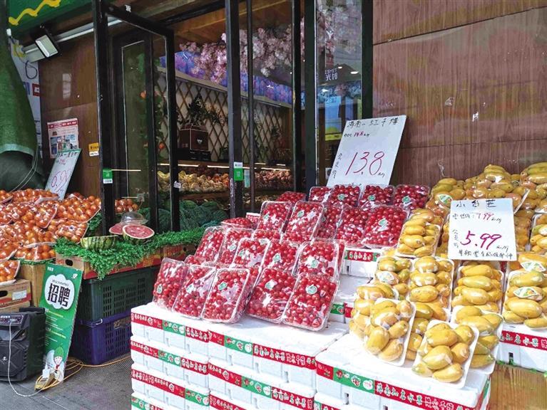 3月份兰州市居民消费价格总水平同比上涨0.5%