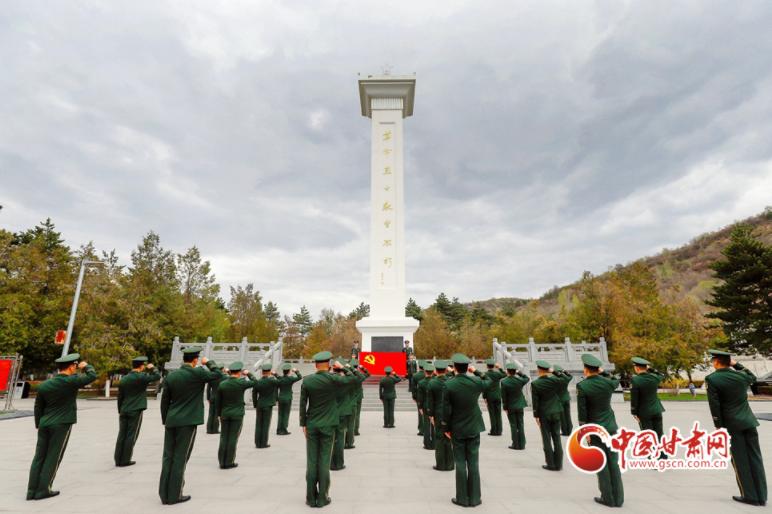 武警甘肃总队平凉支队在南梁革命纪念馆开展讲党史、唱红歌活动