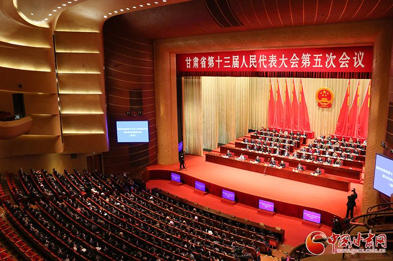 甘肃省第十三届人民代表大会第五次会议在兰州开幕