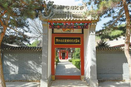 红旗不倒 星火不息——陕甘边革命根据地的创建发展