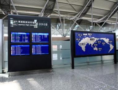 中川机场启用智慧航显系统其人脸识别系统可主动识别旅客身份
