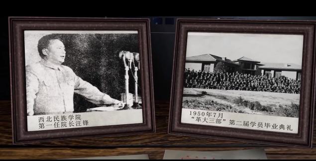 党史故事百校讲述丨听西北民族大学讲述汪锋的故事