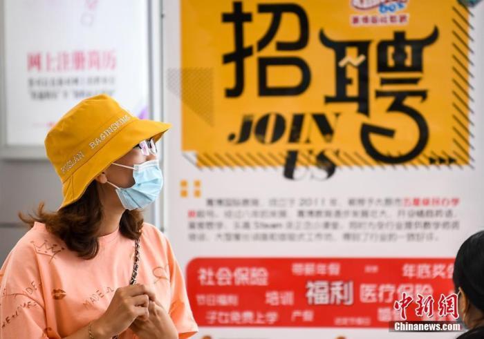 资料图:山西太原,求职者在会场寻觅工作岗位。<a target='_blank'  data-cke-saved-href='http://www.chinanews.com/' href='http://www.chinanews.com/'><p  align=