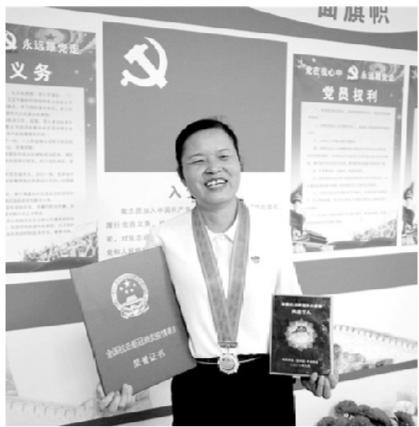 庆阳市人民医院重症监护室护士长脱亚莉荣获第48届南丁格尔奖章