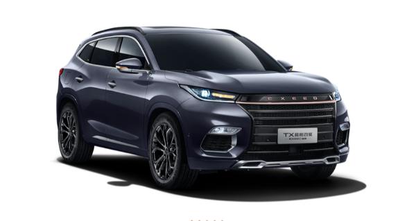 售15.99万元 星途TXL新增车型正式上市