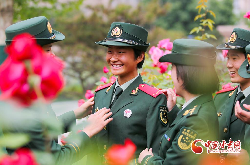 欢迎入列!武警甘肃总队新兵团今天授衔