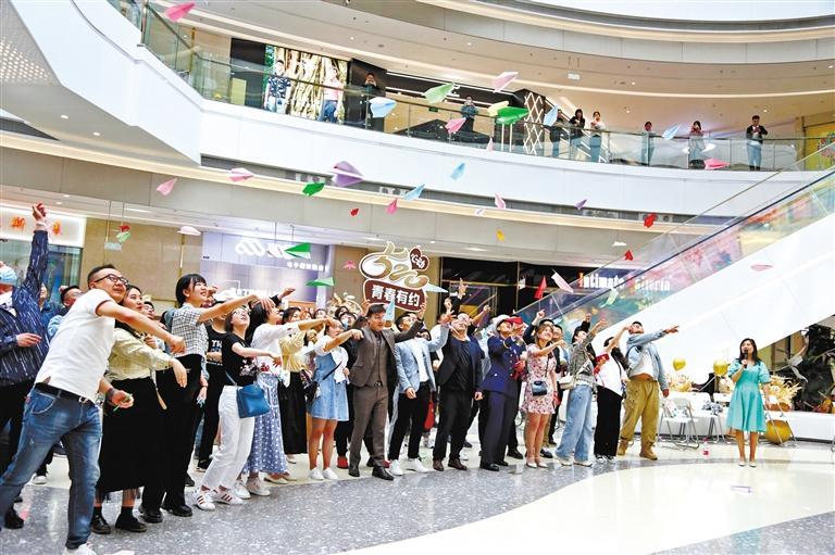 团省委举办青年交友联谊省级示范活动