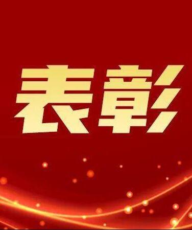 甘肃省脱贫攻坚先进个人和先进集体表彰名单