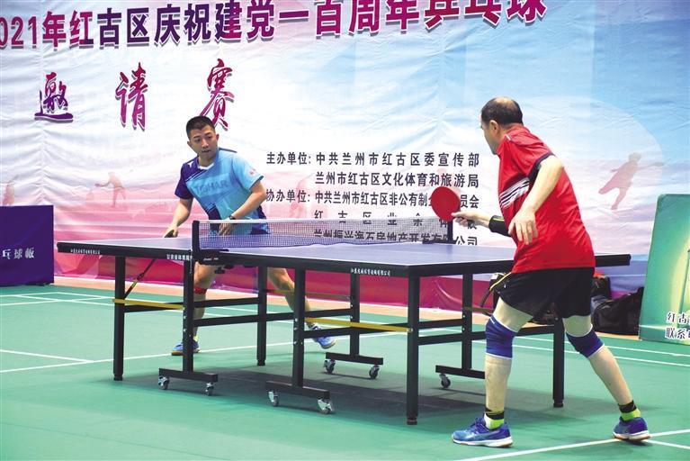 """红古区""""振兴杯""""乒乓球邀请赛开赛"""