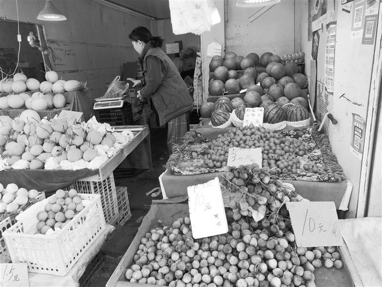 """兰州水果市场价格""""亲民"""""""