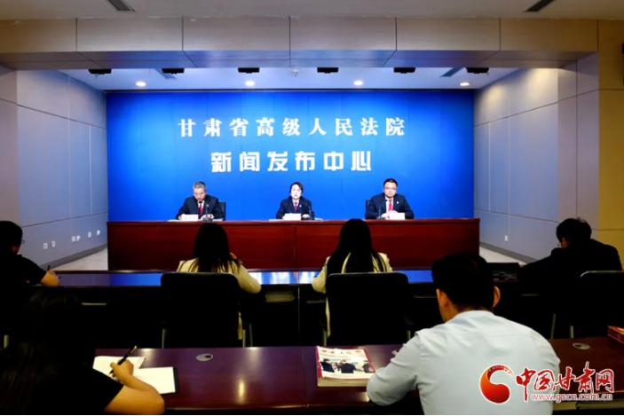 甘肃省法院发布全省未成年人审判工作及未成年人司法保护典型案例