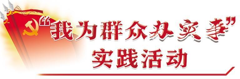 9项便民措施6月1日起甘肃省实施