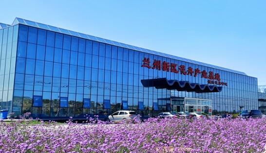 【沿着高速看中国】兰州新区:区域经济发展新引擎