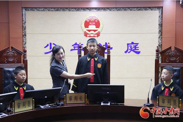 """甘肃省法院举办""""六一""""儿童节""""公众开放日""""活动"""