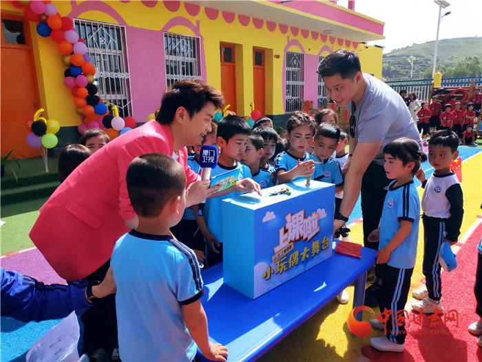 """山海连情庆""""六一""""临夏州广河县这个儿童节有情又有爱"""