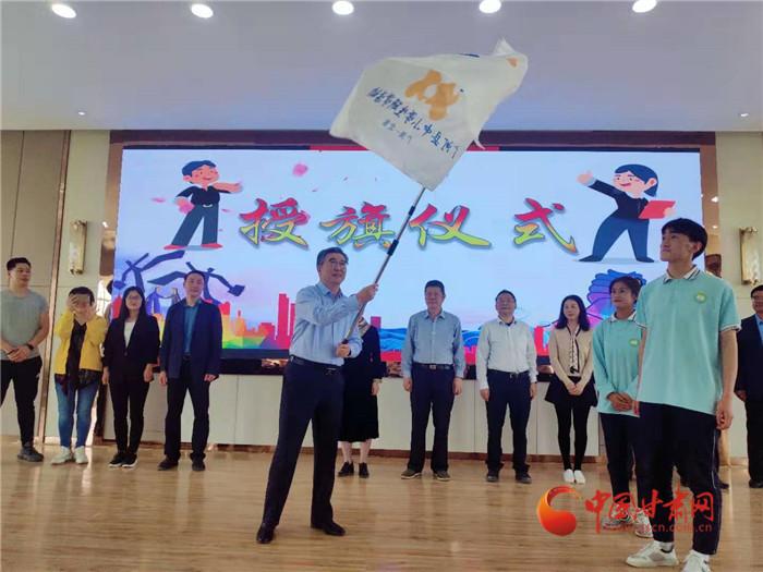 临夏州广河县中小学生北京研学活动启动
