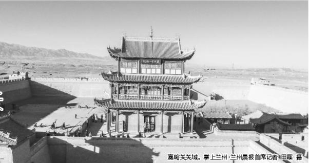 甘肃旅游丨嘉峪关关城天下第一雄关