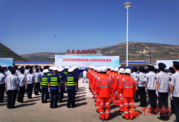 2021年端午节甘肃省公路出行指南发布