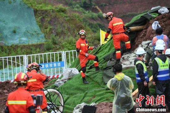 重庆举行隧道坍塌应急救援演练 提高安全生产意识