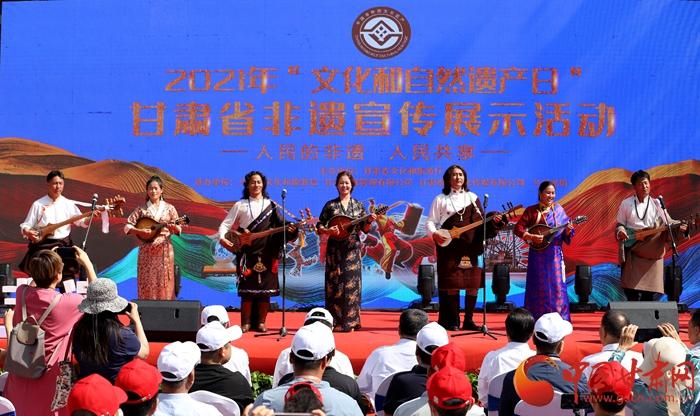 """2021年甘肃省""""文化和自然遗产日""""主会场活动在兰州开幕"""
