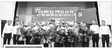 """兰州市开始颁发""""光荣在党50年""""纪念章"""