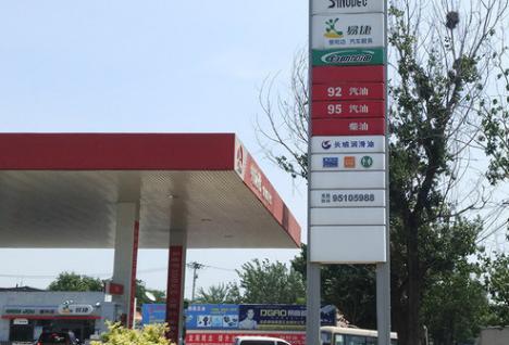 6月30日零时起兰州推广使用国Ⅵ(B)标准车用汽油